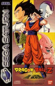 Dragon Ball Z The Legend