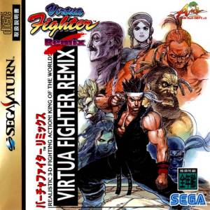 Virtua Fighter Remix Jap