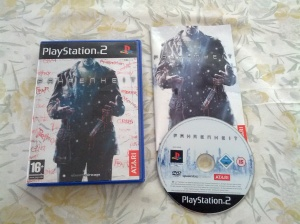 Fahrenheit - Sony Playstation 2