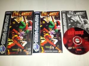 Last Bronx - Sega Saturn
