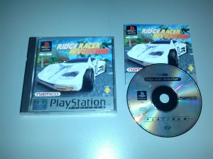 Ridge Racer Revolution - Sony Playstation