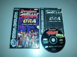 Battle Arena Toshinden URA