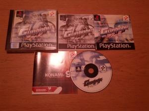 Gungage - Sony Playstation