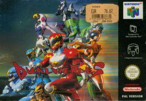 Dual Heroes - Nintendo 64