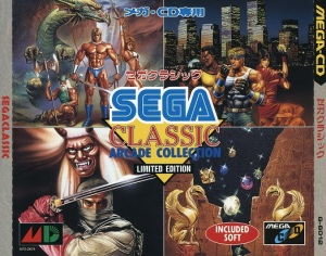 Sega Classic Arcade Collection - Mega CD