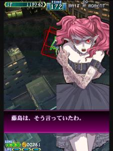 Infelizmente os diálogos, presentes na versão arcade mas também na versão japonesa desta conversão PS2, foram retirados nesta localização para Mobile Light Force 2