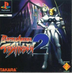 battle-arena-toshinden-2